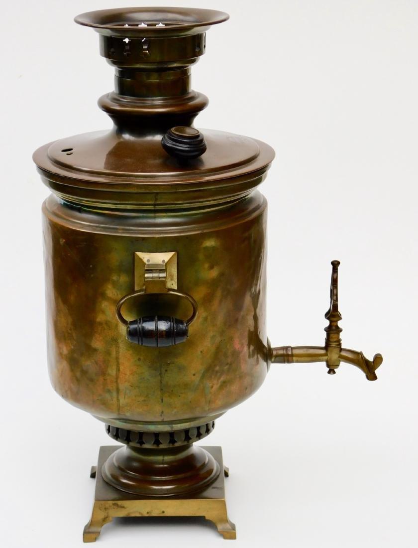 Russian Empire Brass Samovar Ivan Batashev Tula - 9