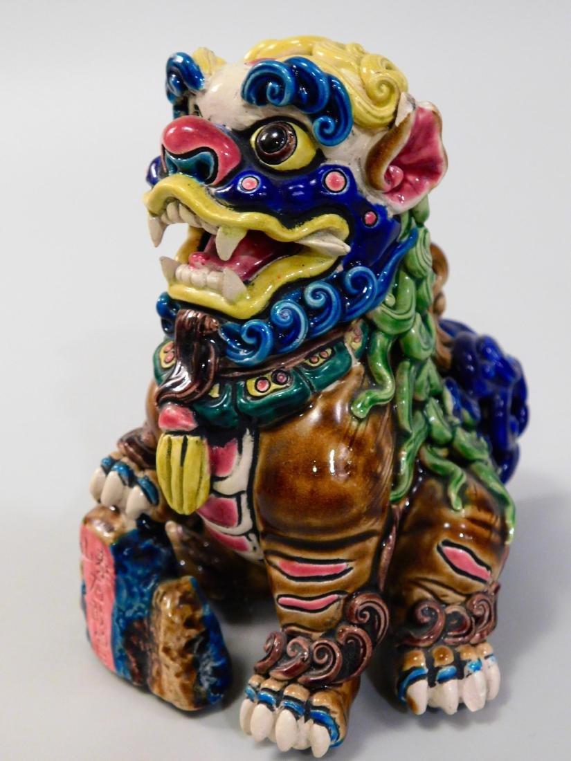Koji Pottery Cochin Ceramic Fu Dog Guardian Foo Lion