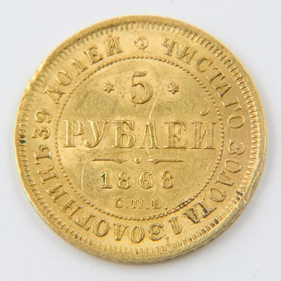 479: Russia, gold 5 roubles, 1868 HI