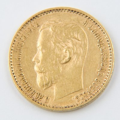 480: Russia, gold 5 roubles, 1899 r