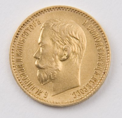 422: Russia, 5 roubles, 1898