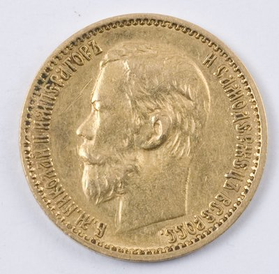 498: Russia, gold 5 roubles, 1898
