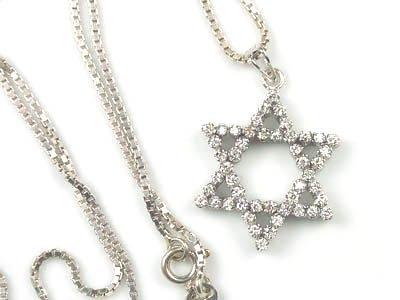 15: Diamond Star of David pendant