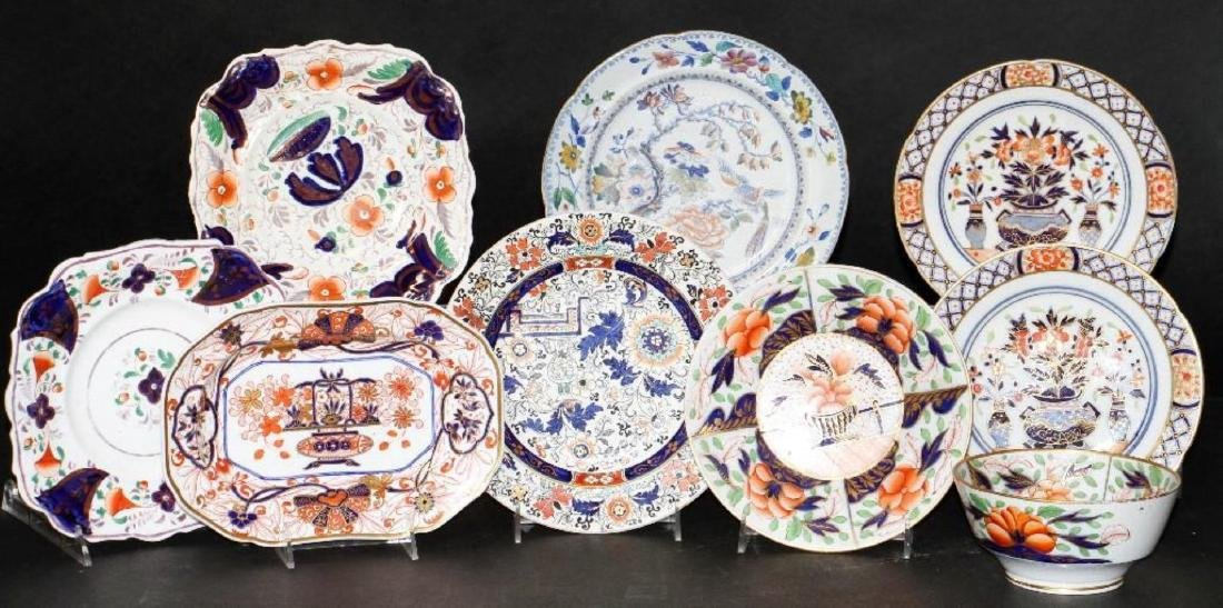9 PIECES ENGLISH JAPAN PATTERN & OTHER TABLEWARE
