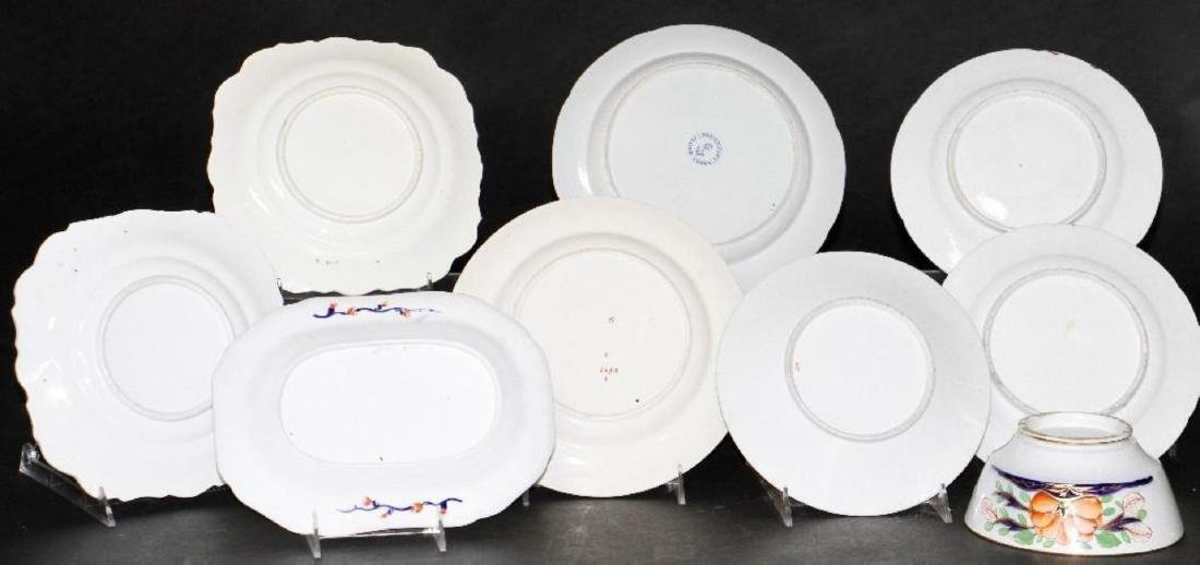 9 PIECES ENGLISH JAPAN PATTERN & OTHER TABLEWARE - 2