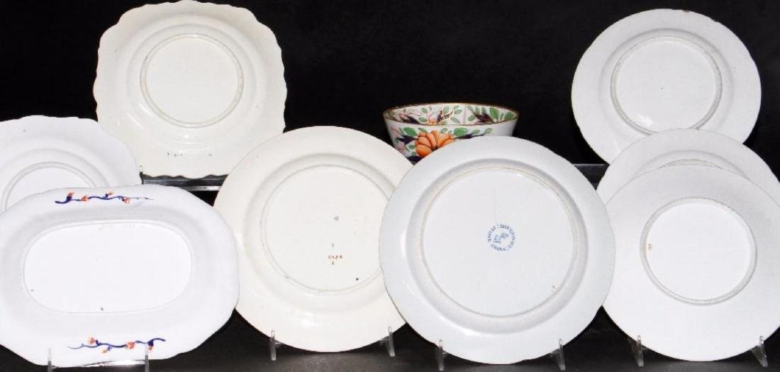 9 PIECES ENGLISH JAPAN PATTERN & OTHER TABLEWARE - 3