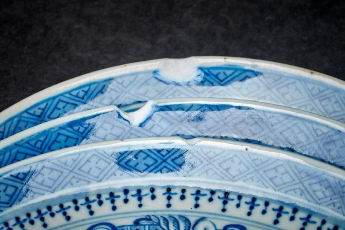 11 PIECES CHINESE CANTON BLUE & WHITE PORCELAIN - 2
