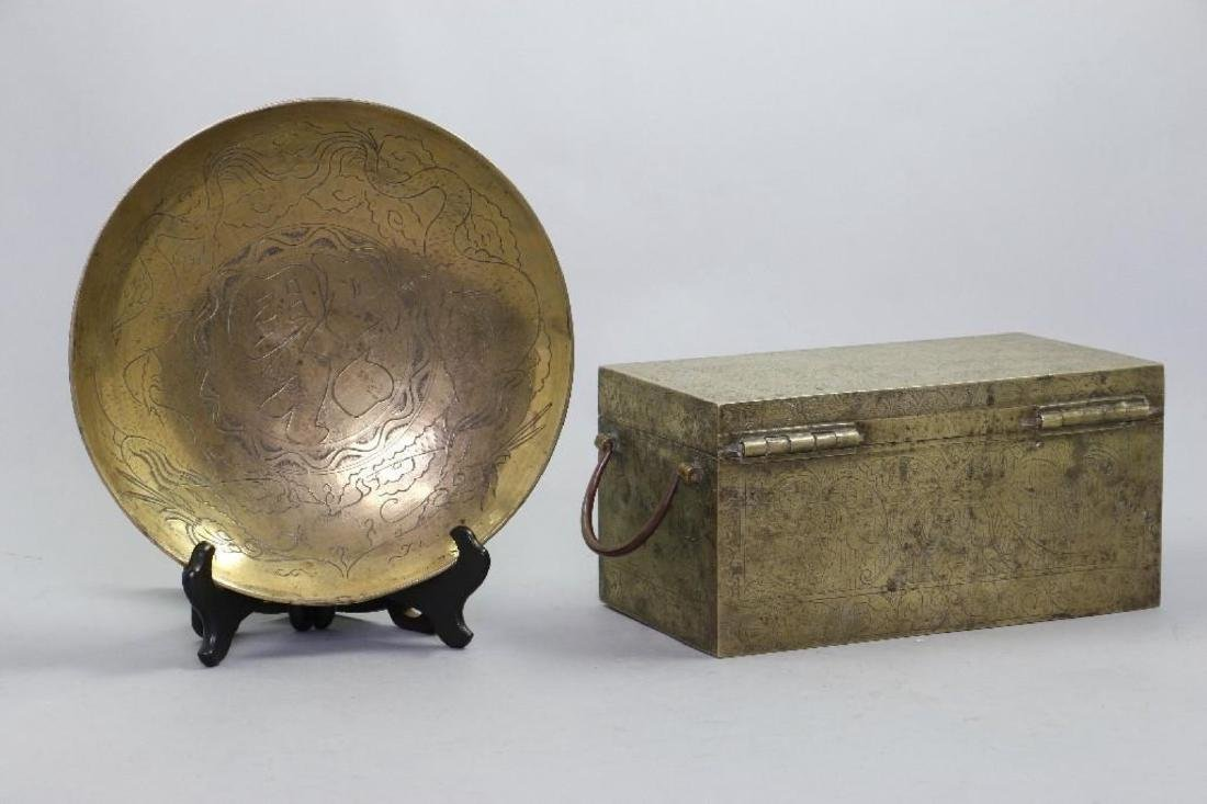SOUTH EAST ASIAN CAST BRASS BOX & CHINESE BRASS PLATE - 4