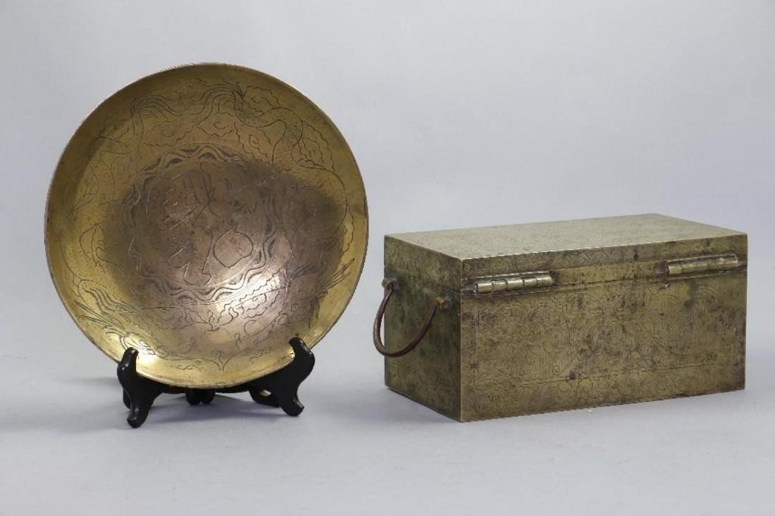 SOUTH EAST ASIAN CAST BRASS BOX & CHINESE BRASS PLATE - 5