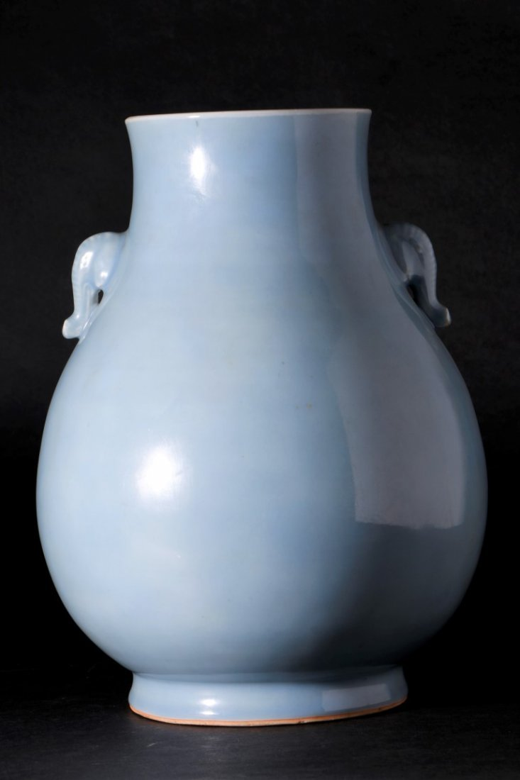 A RU-TYPE HU-SHAPED VASE