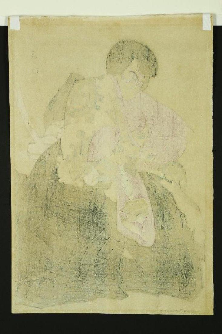 SHUSEN NATORI (1886-1960) - 2
