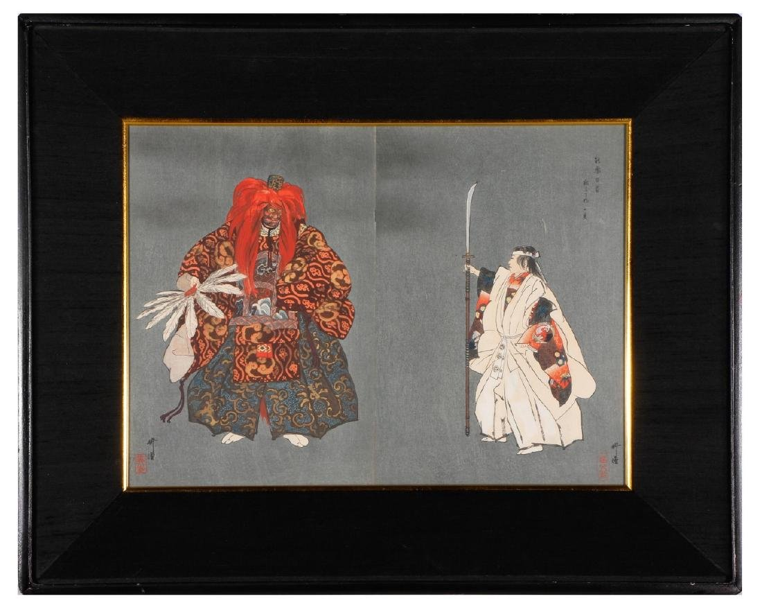Tsukioka KOGYO (1869-1927)