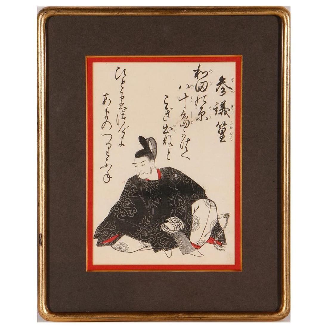 SHUNSHO (1726-1792)
