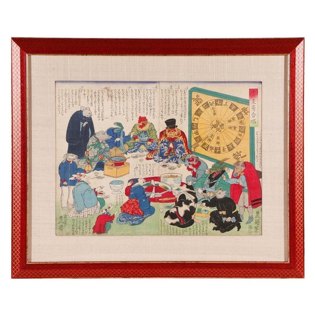 Japanese woodblock, signed TOYOKUNI