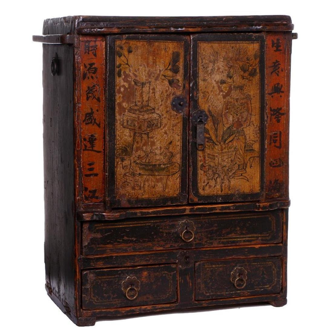 CHINESE VENDOR'S CHEST