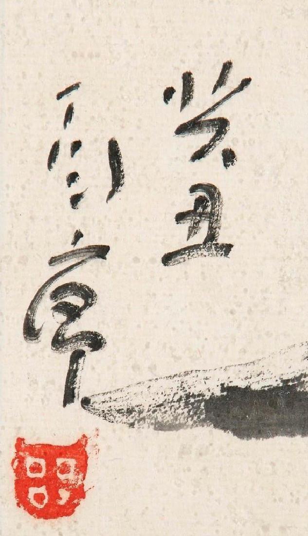 Ding Yanyong (1902-1978) - 2