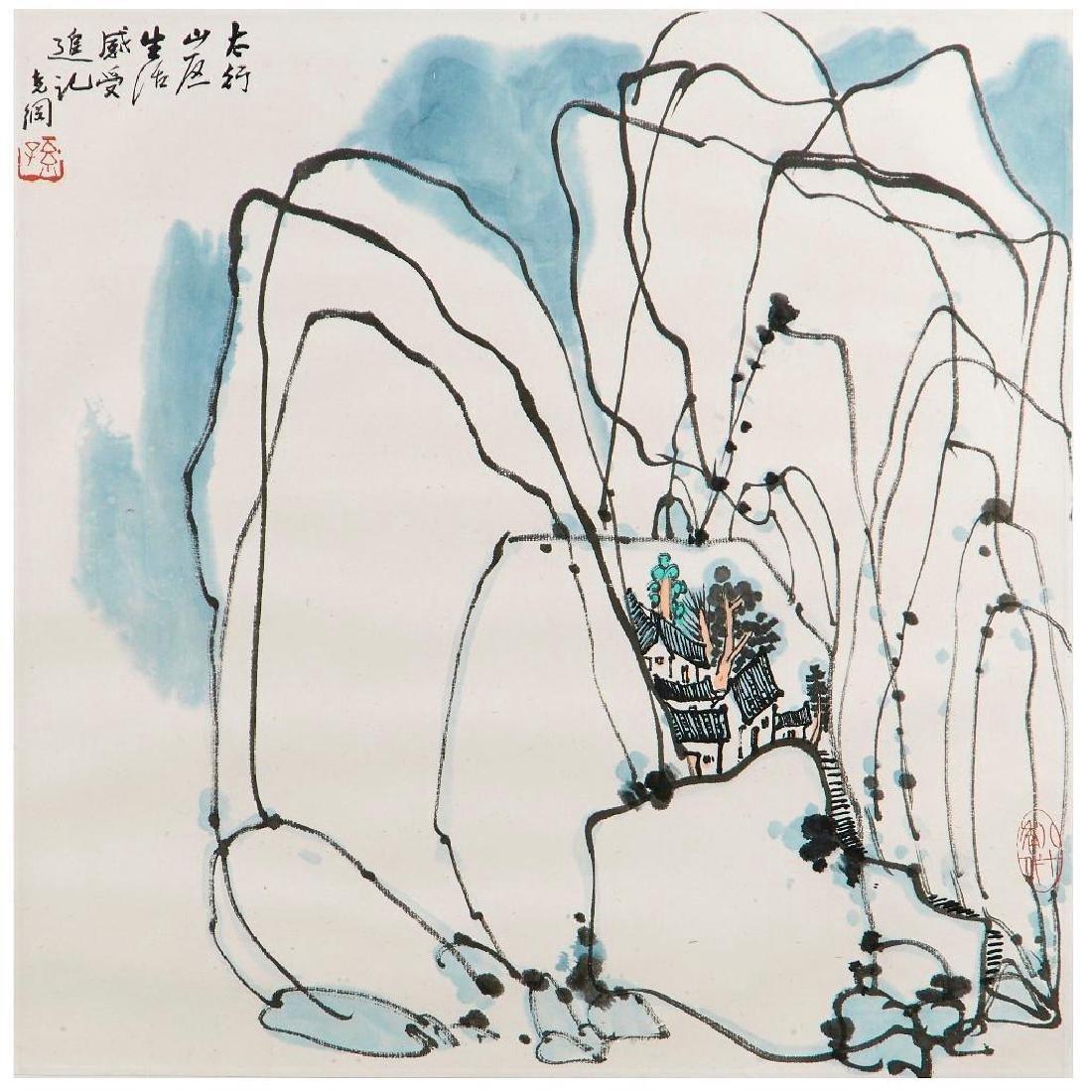 Sun Kegang (1923-2007)