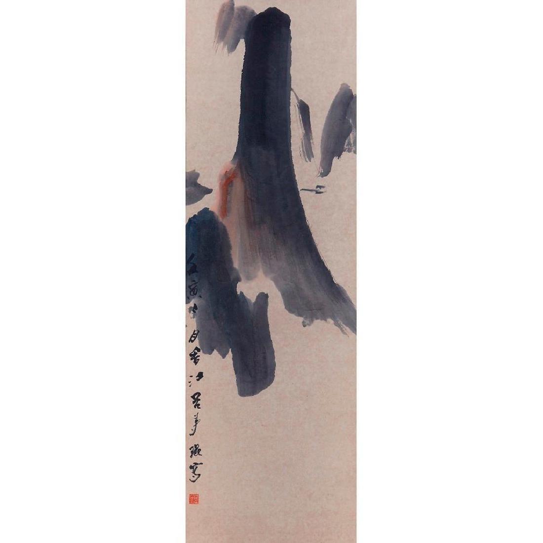 Lu Shoukun (Lui Shou-kwan, 1919-1975)