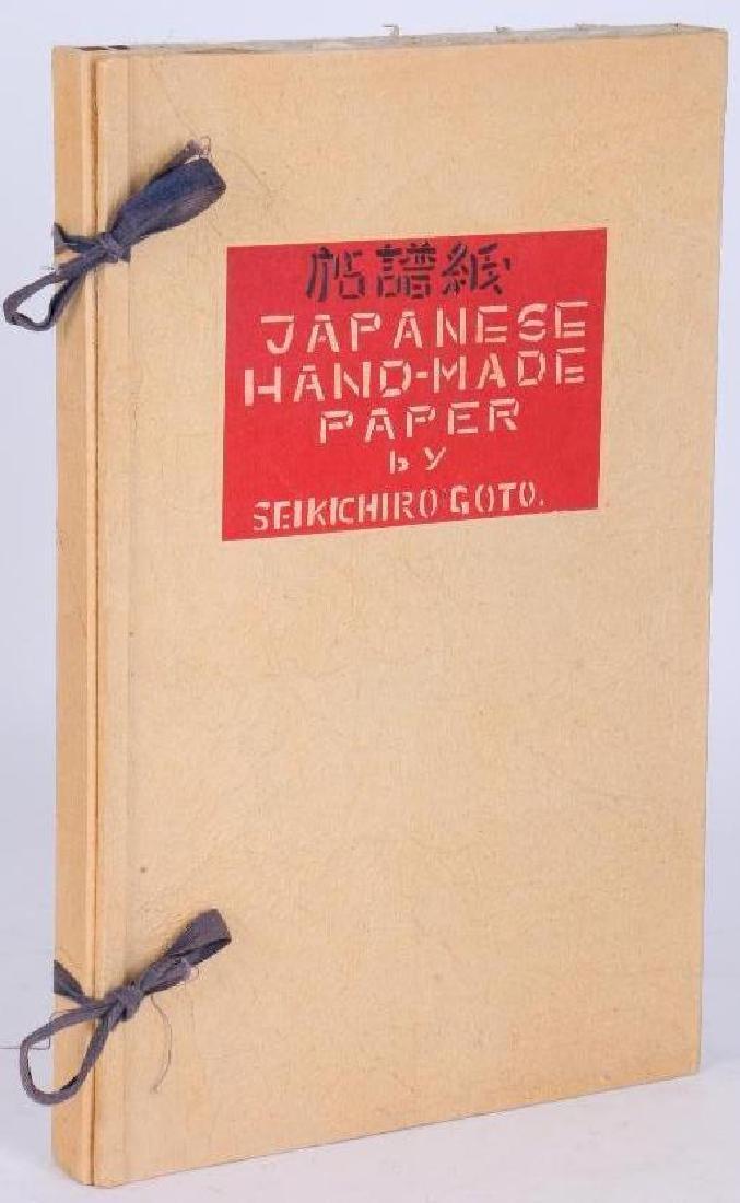 Seikichiro Goto, Japanese Hand-Made Paper