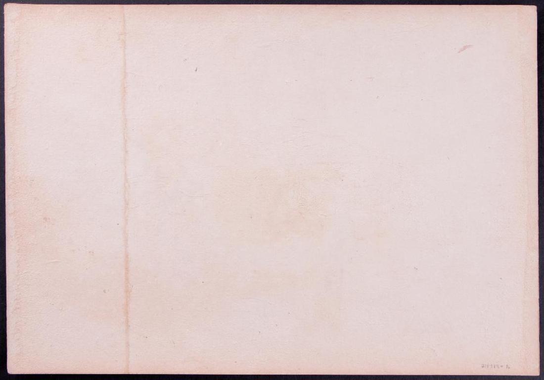 Tsukioka Kogyo (1869-1927) - 4