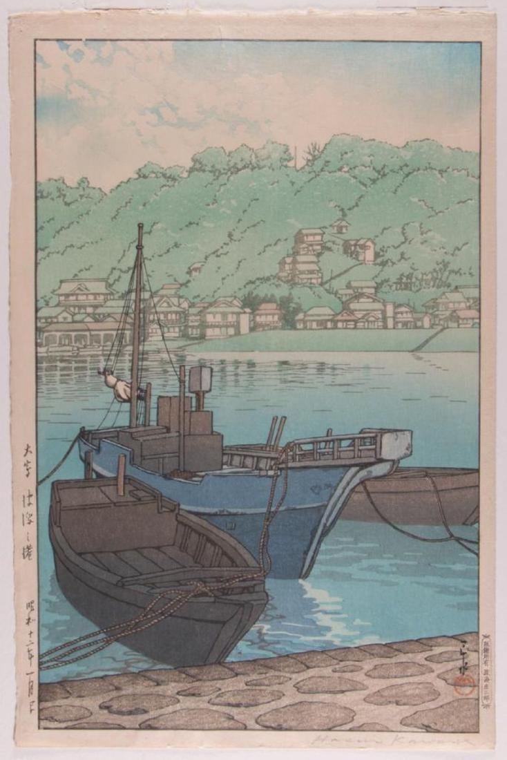 Kawase HASUI (1883-1957) - 2