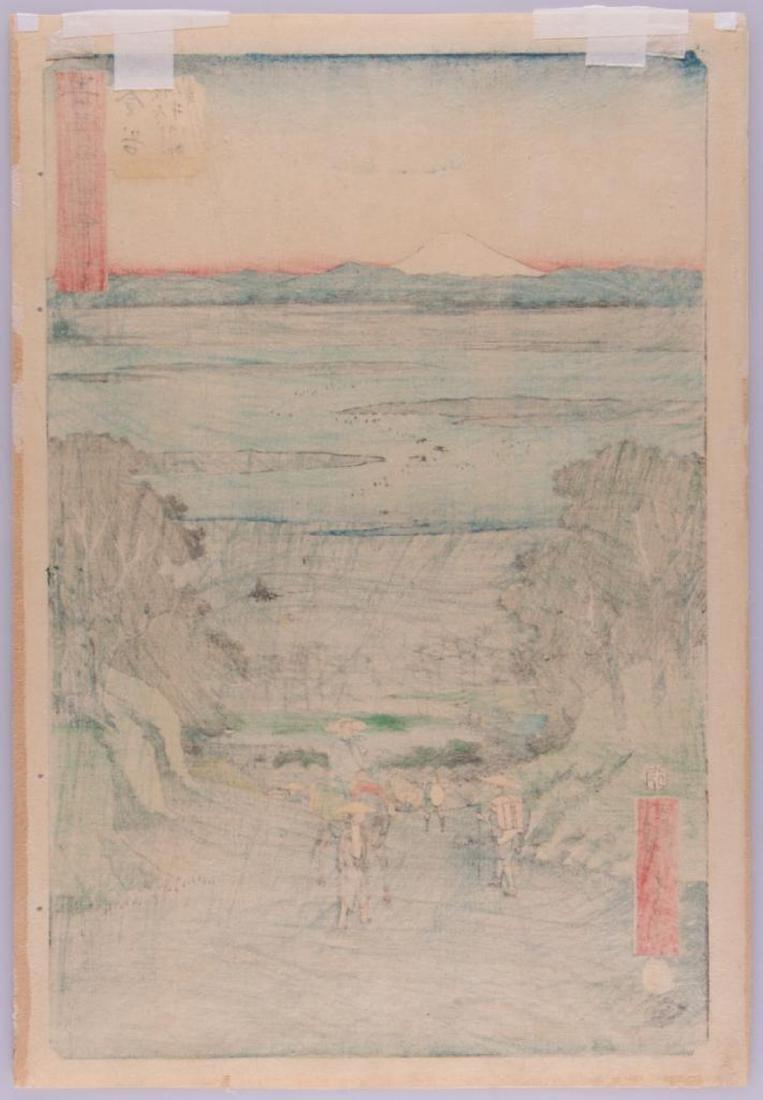 Hiroshige ANDO (1797-1858) - 2
