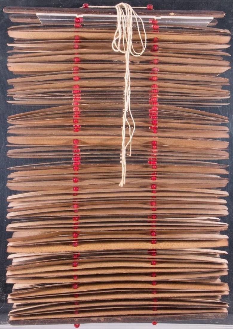 Tibetan Palm Sutra.