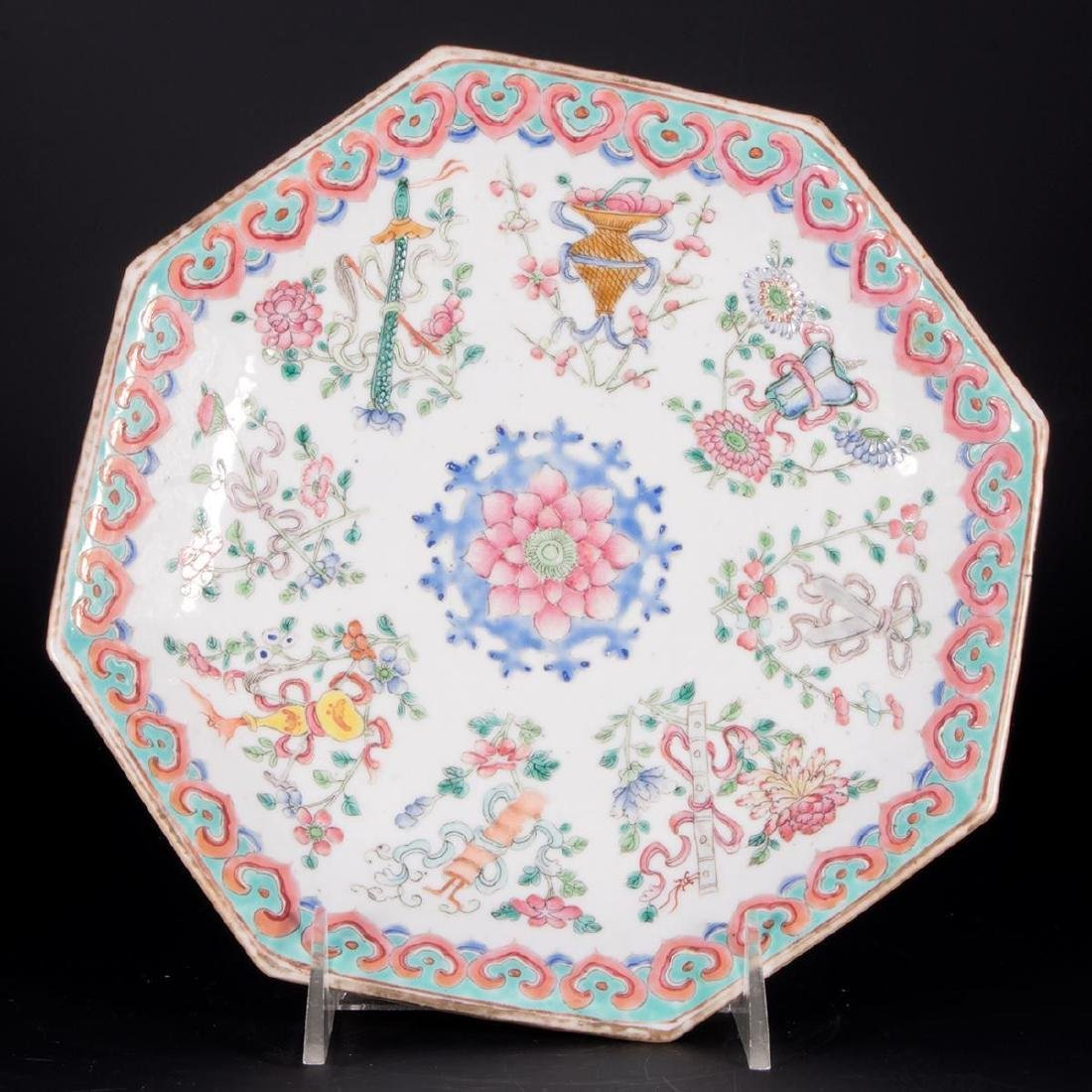 Chinese porcelain footed bowl. - 4