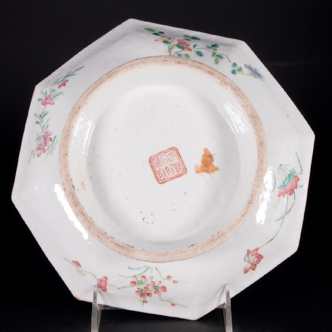Chinese porcelain footed bowl. - 5
