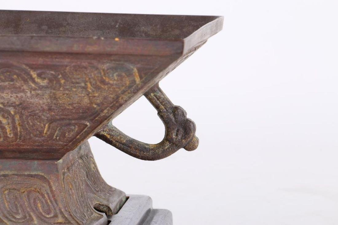 Archaic style metal vessel on stand. - 3