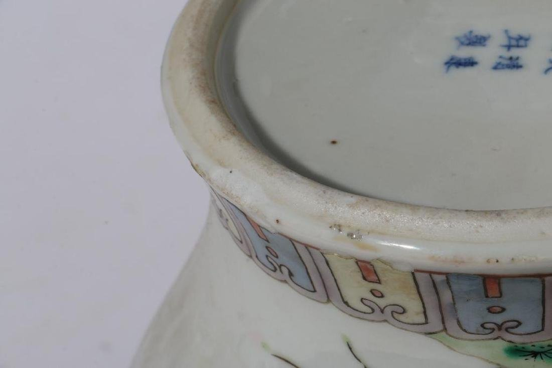 A 18th/19th century Chinese porcelain vase. - 6