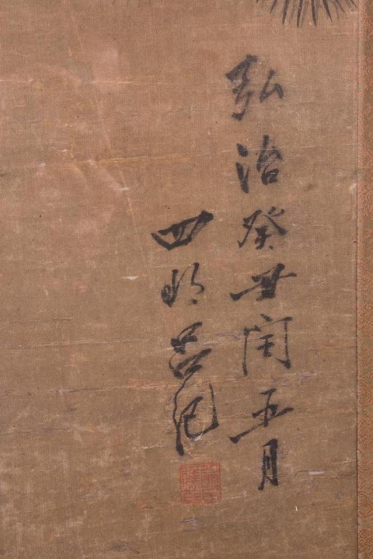 An 18th / 19th century Chinese painting of cranes. - 6