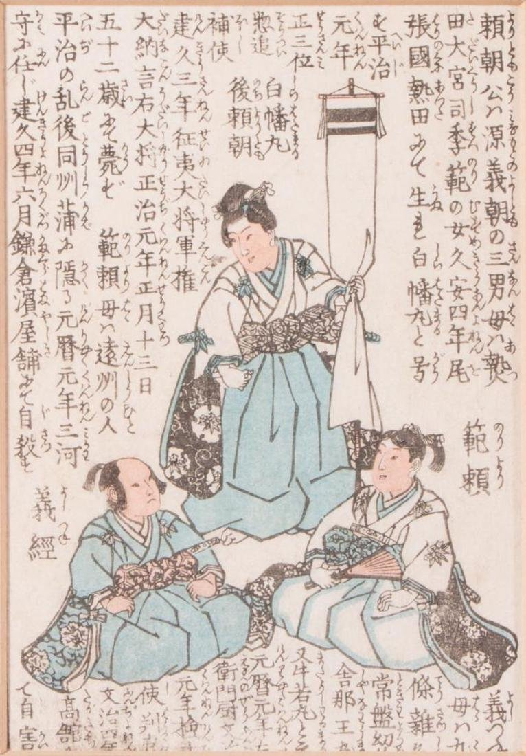 Five Japanese woodblock prints. - 4
