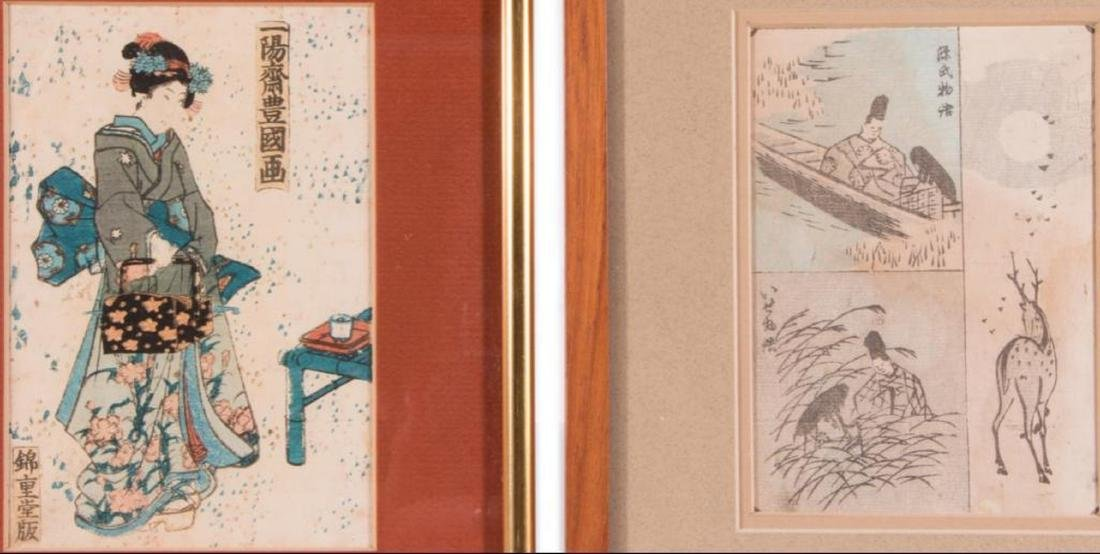 Five Japanese woodblock prints. - 5