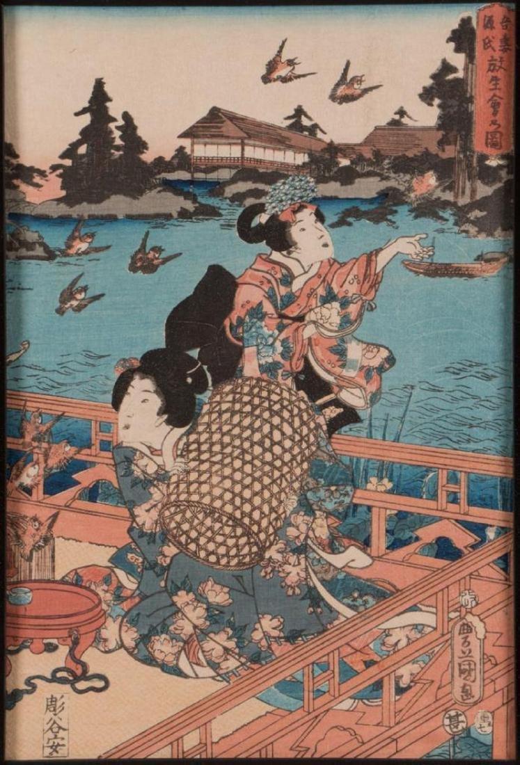 A Japanese woodblock print by Kunisada. - 2