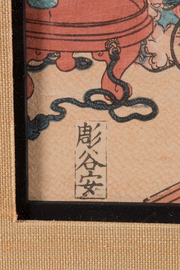 A Japanese woodblock print by Kunisada. - 3