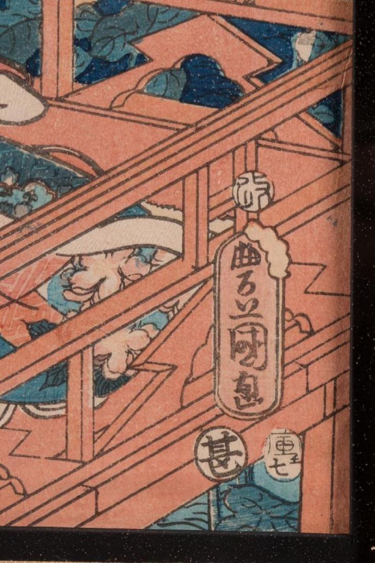 A Japanese woodblock print by Kunisada. - 4