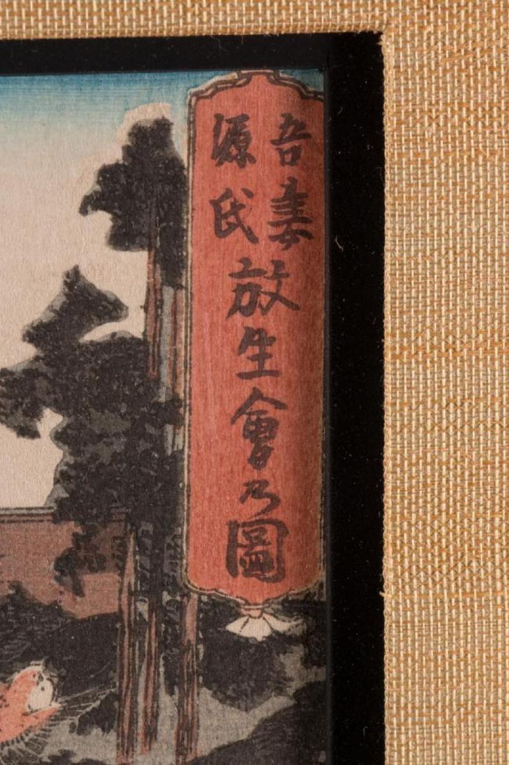 A Japanese woodblock print by Kunisada. - 5