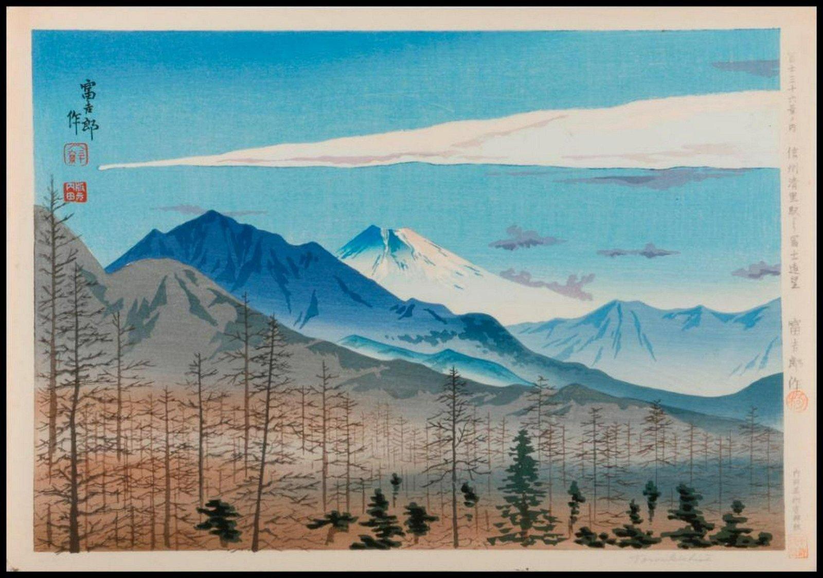 Tokuriki Tomikichiro (1902 -1999).