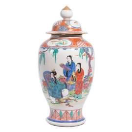 Covered Jar Asian, Circa 1900.