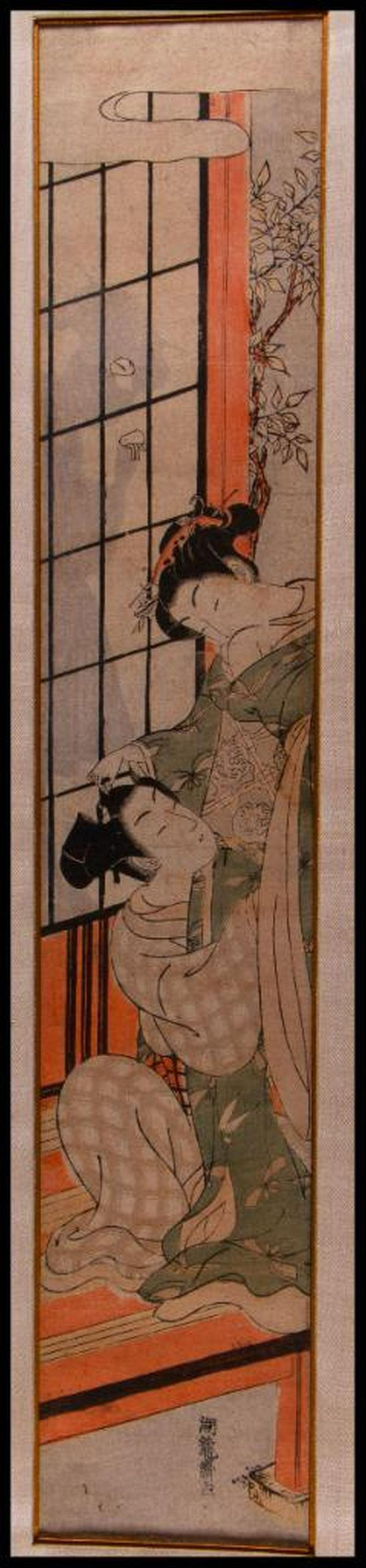 Koryusai ISODA (1735-1790)