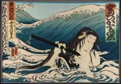 Masami TERAOKA (1936)
