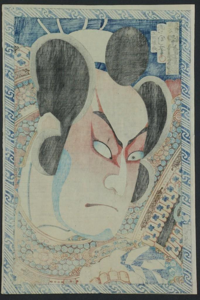 Toyohara Kunichika - 2