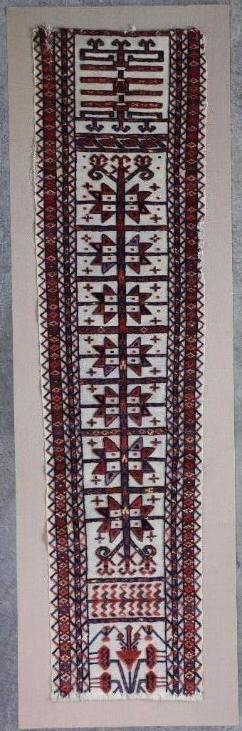 A Turkoman tentband fragment
