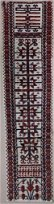 A Turkoman tentband fragment - 2