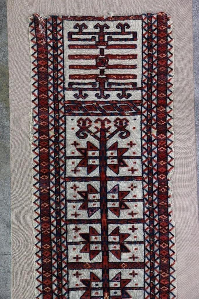 A Turkoman tentband fragment - 3