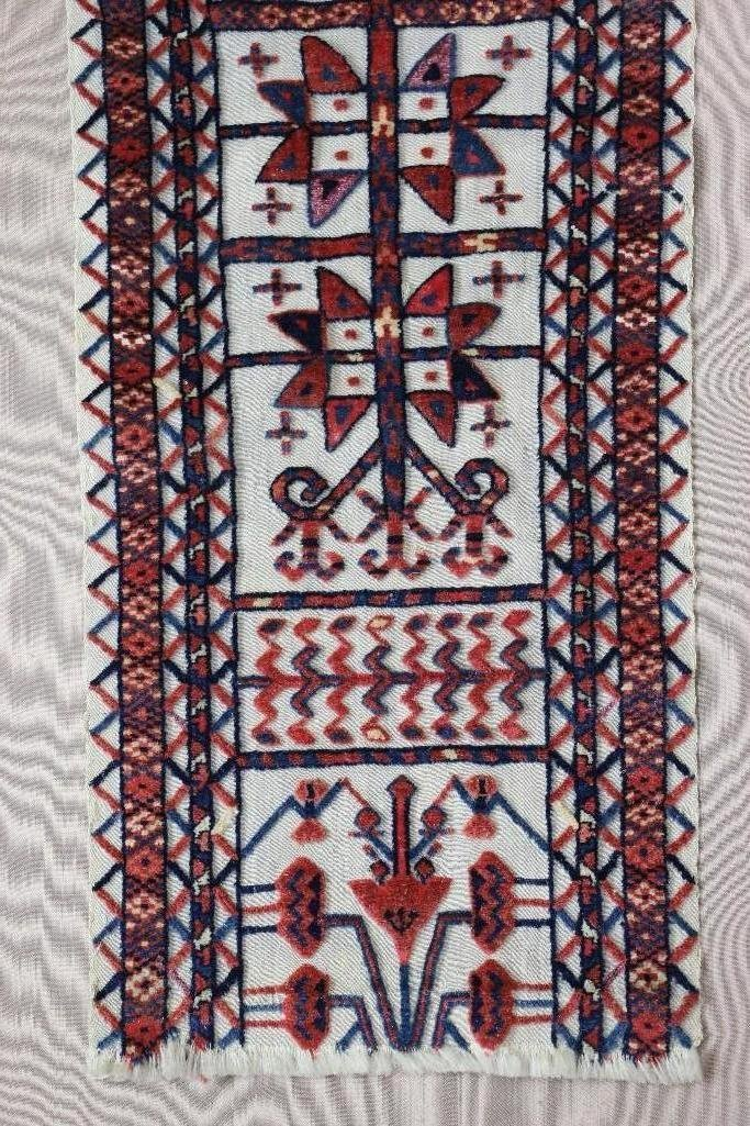 A Turkoman tentband fragment - 6