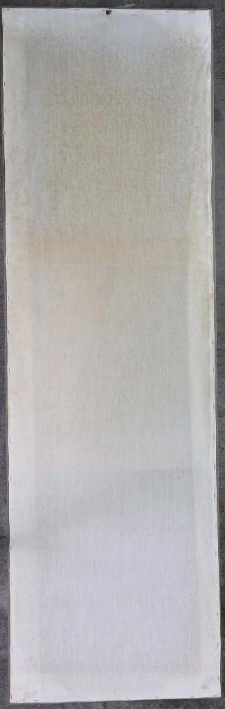 A Turkoman tentband fragment - 7