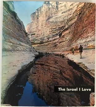 The Israel I love