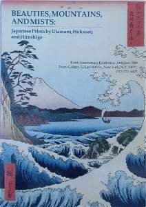 Beauties, Mountains, And Mists: Japanese Prints by